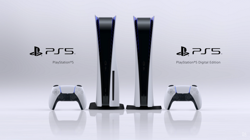 ps5 vs ps5 digital: What are the difference?
